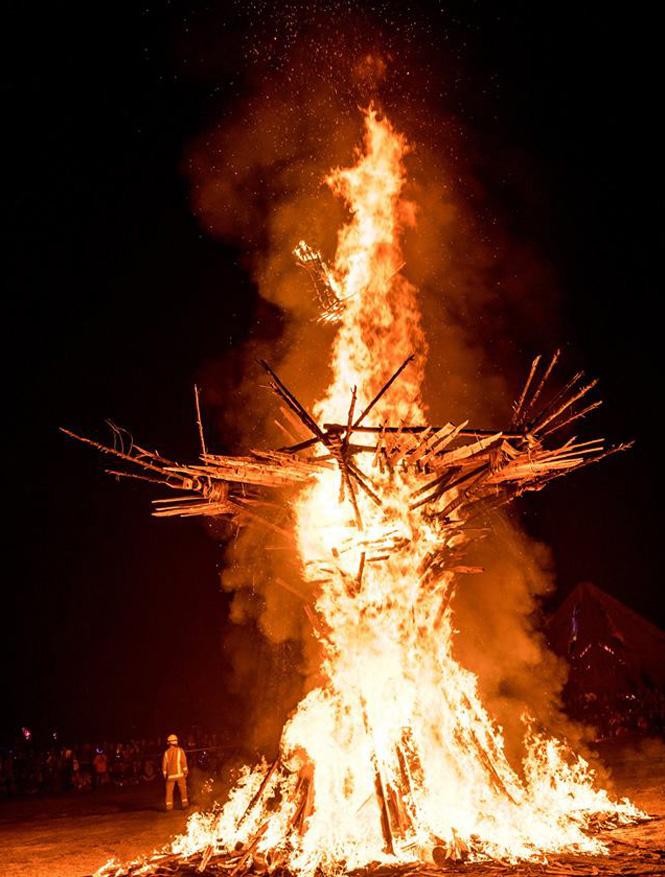 Fire Sculpure - Forest Rising